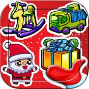 圣诞老人玩具礼品盒圣诞免费