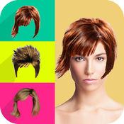 你的发型欧洲 - 让你的完美的样式和颜色