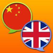 英语 中文 字典