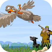 猎鸭2D - 在森林里要成为最好的鸭猎人狩猎水禽