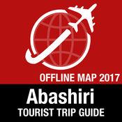 Abashiri 旅游指南+离线地图 1