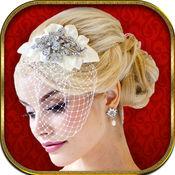婚礼 发型 2016年  1