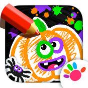 少儿绘画 和儿童绘画!教学儿童游戏 免费 1.0.2