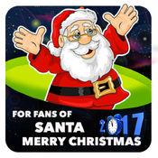 圣诞老人 1