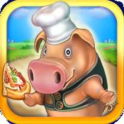 疯狂农场2:披萨...