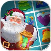 圣诞老人的圣诞节匹配3益智游戏 7.280.3