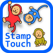 Stamp Touch - 地球景观 1