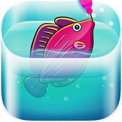 不要让鱼死亲 - 酷跳跃速度街机游戏