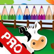 绘图上色:农场动物 PRO