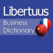 Libertuus 商务词典Lite —法语-中文词典 1.2