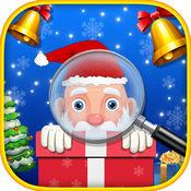 圣诞老人的礼物查找 - Mystreriez免费隐藏对象