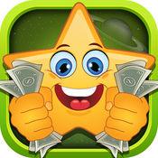星冒险 - 追求金钱(免费)