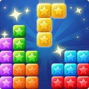 俄罗斯方块消除版 - 俄罗斯方块新玩法,超上瘾的方块消除游戏