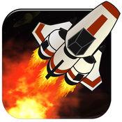 星际帝国飞船大战 - 银河工艺射击防御