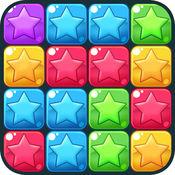 星星消消乐 - 全民最爱免费经典天天单机消除游戏