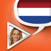 荷兰语视频词典——通过听说读写学荷兰语 4.1
