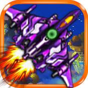 飞机游戏 - 雷电空战2017