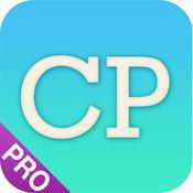 复制网页键盘 - 快速复制网页标题,链接和内容的输入法 1.2
