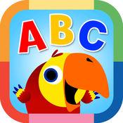 与ABC的乐趣!最佳游戏字母学习的孩子们 2.1.0