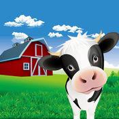 农场模拟器 乡镇养殖的设计 免费游戏 1