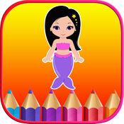 美人鱼为孩子女孩的彩图学会比赛 1.0.0