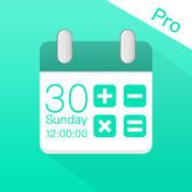 日期计算器 Pro - 最方便的时间差计算工具 1.1