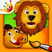 热带草原 - 拼图和色彩, 游戏的孩子- 学习 儿童 绘画 - 动