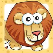 儿童游戏2-5岁左右大草原的动物:游戏和拼图的幼儿园,学前班