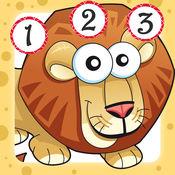 儿童2-5岁博弈的大草原的动物:学会数数1-10的幼儿园,学前班