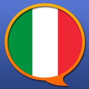 意大利语 - 多种语言 字典 2.0.51