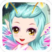 梦幻精灵公主-女生穿衣搭配 换装游戏