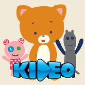 互动型儿童读物:Komaneko——为您的孩子量身定制 1.3