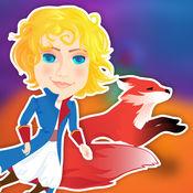 星足跡 - The Little Prince Version