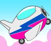 飞机上的赛车对手躁狂症  1.4