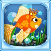 鱼儿爱洗澡