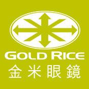 GOLD RICE :金米眼鏡
