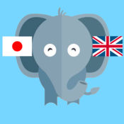 日语到英语转换器