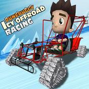 DuneBuggy冰越野 - 顶部3D乐趣越野赛车