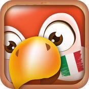 学意大利文 [完整版] - 旅游必备的常用会话