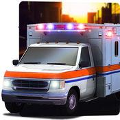 越野 空气 救护车 义务 模拟器 2016- 最好 主动 需要 对于 受伤 真实 护理人员 帮帮我