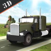 辆越野军用卡车-驾驶模拟器及运输