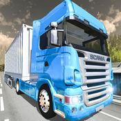 越野货运卡车运输 1