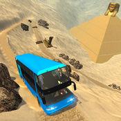沙漠越野车模拟器