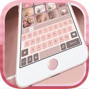 玫瑰金的键盘 - 闪光的背景和表情图案