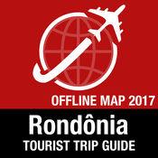 Rondônia 旅游指南+离线地图
