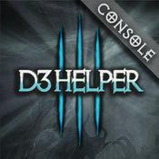 D3助手主机版(适用于暗黑破坏神 III:终极邪恶版) 3.3