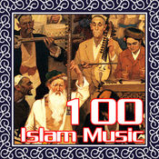 [3 CD] 伊斯兰传统音乐  Islam traditional music