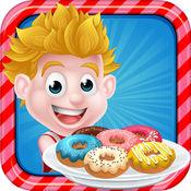 甜甜圈面包制作烹饪游戏 - 玩免费趣味游戏甜甜圈&运行甜甜