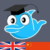 学习 英语 词汇:练习拼写和发音 5.3