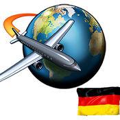 中国 - 德语短语 1